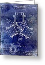 1961 Propeller Patent Drawing Greeting Card