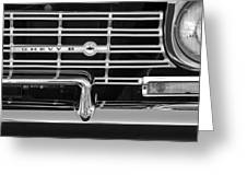 1962 Chevrolet Nova Grille Emblem Greeting Card