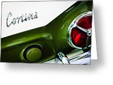 1966 Lotus Cortina Mk1 Taillight Emblem Greeting Card