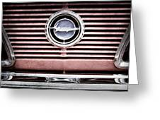 1966 Plymouth Barracuda - Cuda - Emblem Greeting Card