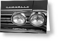 1967 Chevrolet Chevelle Super Sport Emblem Greeting Card