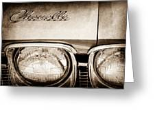 1968 Chevrolet Chevelle Hood Emblem Greeting Card