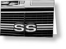 1970 Chevrolet Chevelle Ss 454 Grille Emblem Greeting Card