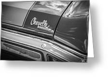 1970 Chevy Chevelle 454 Ss Bw  Greeting Card