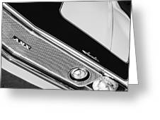 1971 Amc Javelin Amx Grille Emblem Greeting Card