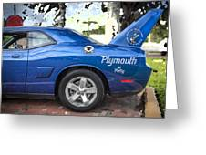 2010 Plymouth Superbird  Greeting Card