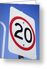 20km Road Sign Greeting Card