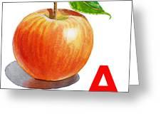 A Art Alphabet For Kids Room Greeting Card