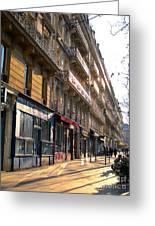 A Paris Morning Greeting Card