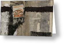 Abstract Japanese Collage Greeting Card