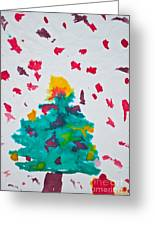 Abstract Kid's Painting Of Christmas Tree With Gifts Greeting Card