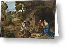 Respect Amd Love Of The Shepherds Greeting Card
