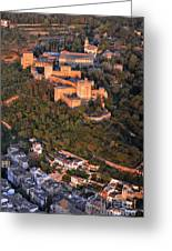 Aerial Photo  Alhambra And Albaycin In Granada Greeting Card