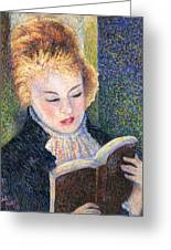 After Renoir Greeting Card
