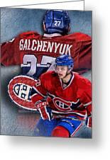 Galchenyuk Phone Cover Greeting Card