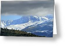 Alcazaba 3315 Meters Greeting Card
