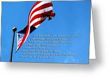 America The Beautiful - Us Flag By Sharon Cummings Song Lyrics Greeting Card