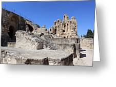 Amphitheatre Greeting Card