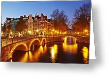 Amsterdam - Old Houses At The Keizersgracht In The Evening Greeting Card
