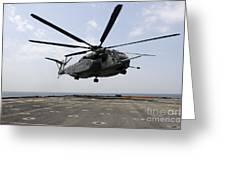 An Mh-53e Sea Dragon Prepares To Land Greeting Card