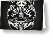 Animal Head Print For Adult Anti Stress Greeting Card