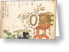 Aoi Plant Cherry Blossoms Drum And Eboshi Hat  Greeting Card