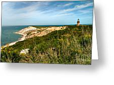 Aquinnah Gay Head Lighthouse Marthas Vineyard Massachusetts Greeting Card