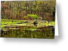 Arkansas Tranquility Greeting Card by Benjamin Yeager