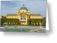 Art Pavilion Zagreb Greeting Card