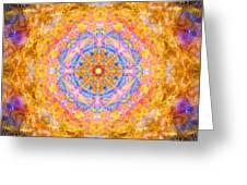 Sun Sparkle Mandala  Greeting Card