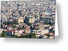 Athens, Greece Greeting Card