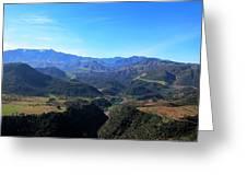 Atlas Mountains 15 Greeting Card