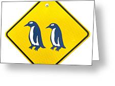Attention Blue Penguin Crossing Road Sign Greeting Card