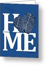 Austin Street Map Home Heart - Austin Texas Road Map In A Heart Greeting Card