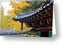 Autumn Color At Namsangol Folk Village Greeting Card