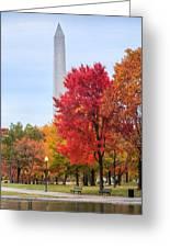 Upward - Autumn High Greeting Card