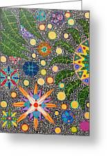 Ayahuasca Vision Greeting Card
