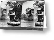 Baghdad Tigris, C1914 Greeting Card