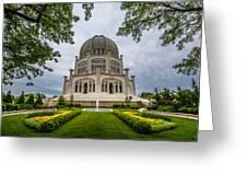 Baha'i House Of Worship Greeting Card