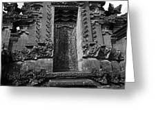Balinese Hindu Temple Greeting Card