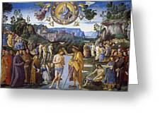 Baptism Of Christ Greeting Card