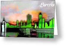 Barcelona Spain Skyline Watercolor Greeting Card