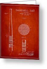 Baseball Bat Patent Drawing From 1923 Greeting Card