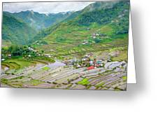 Batad Village And Unesco World Heritage Greeting Card