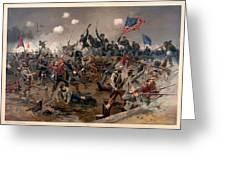 Battle Of Spottsylvania Greeting Card