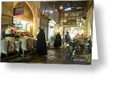 Bazaar Market In Isfahan Iran Greeting Card