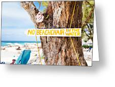 Beach At Rum Point Greeting Card by Jo Ann Snover