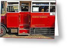 Beamish Tramways Greeting Card