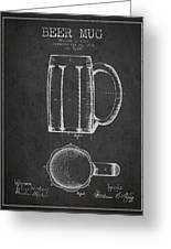 Beer Mug Patent From 1876 - Dark Greeting Card