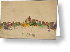 Beijing China Skyline Greeting Card
